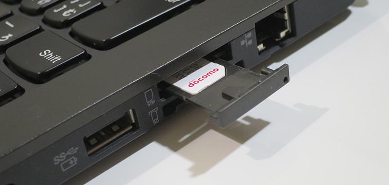 ThinkPad X270 LTE対応で Simスロットがようやく日の目を見る