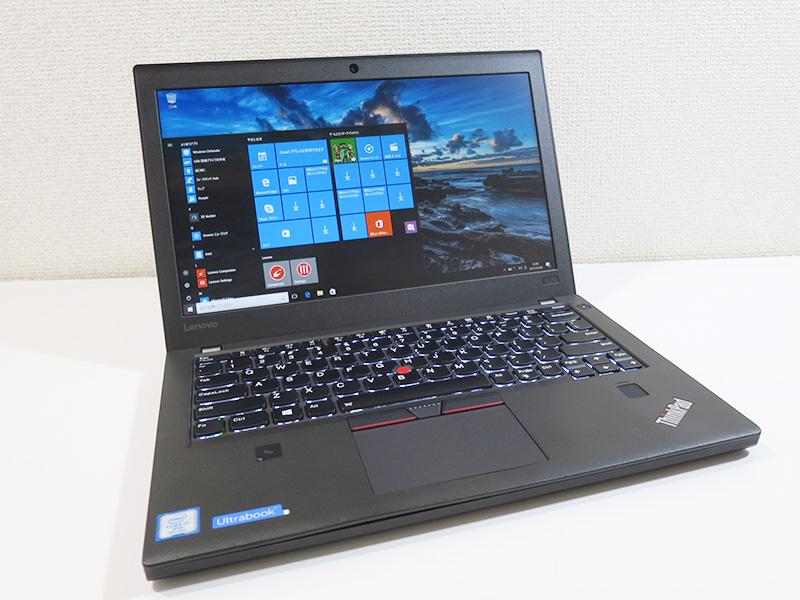 ThinkPad X270 セットアップ完了!